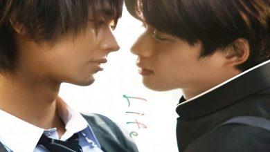 Life Senjou no Bokura: Director's Cut
