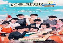 Top Secret Together